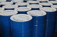FUJI OIL اليابانية تدرس توقيع عقد جديد بشأن واردات نفط إيرانية | أخبار الشركات