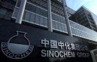 سينوكيم الصينية ترفع إمدادات النفط في 2019 من أرامكو السعودية والكويت | أخبار الشركات
