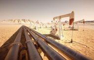 مؤسسة البترول الكويتية تعطل العمل بجميع شركاتها الأربعاء بسبب السيول | أخبار الشركات