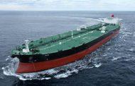 ناقلات النفط الإيرانية تتهرب من الرقابة الدولية وعقوبات واشنطن