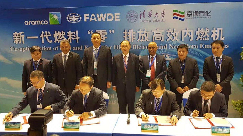 أرامكو السعودية وشركاء صينيون يطلقون برنامجًا بحثيًا لتحسين تقنيات