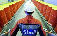 تخمة الإمدادات تضغط على معنويات أسواق النفط