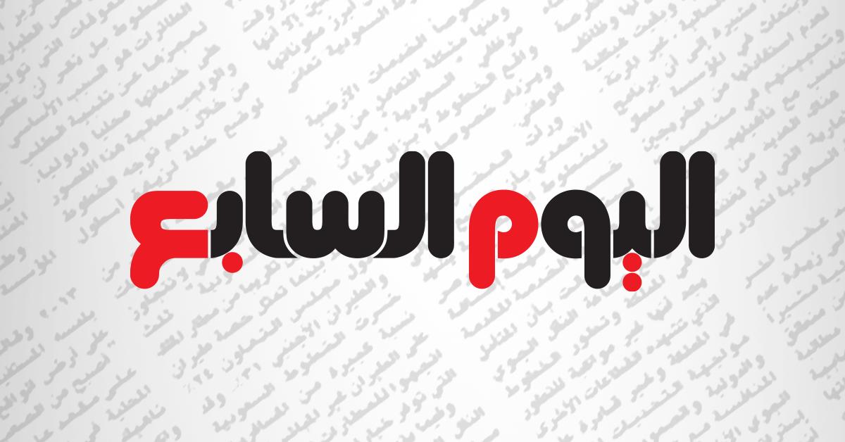 أسعار العملات اليوم الجمعة 16-8-2019 فى مصر