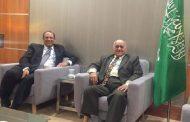 أوابك والسعودية تعقدان مؤتمر تغيير المناخ فى بولندا لمواكبة التطورات العالمية للحفاظ على البيئة-صور