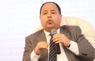 وزارة المالية تطرح اليوم 17 مليار جنيه أذون خزانة