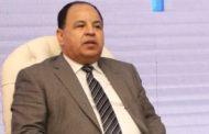 وزارة المالية تطرح اليوم 18 مليار جنيه أذون خزانة