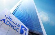 وحدة لأدنوك الإماراتية توقع اتفاقاً مع
