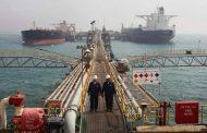 النفط يهبط بفعل ضعف أسواق الأسهم لكن الأنظار على اجتماع أوبك   أخر الأخبار