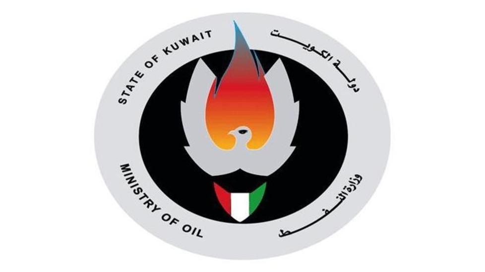 وزارة النفط الكويتية: من المتوقع أن يتم التوقيع على اتفاق للتعاون الطويل الأجل بين أوبك ومنتجي النفط غير الأعضاء | كلام الأسواق
