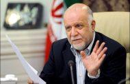 وزير النفط الإيراني: البلاد تطلع لإعفائها من أي تخفيضات في إنتاج النفط بسبب العقوبات الأميركية   أخر الأخبار