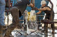 إدارة الطاقة: هبوط حاد لمخزونات النفط الأمريكية الأسبوع الماضي   أخر الأخبار