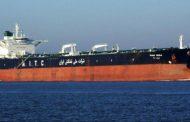 واردات الصين من نفط إيران تنتعش في ديسمبر مع استغلال المشترين إعفاء أمريكيا   أخر الأخبار