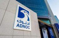 أدنوك الإماراتية تمنح تشنهوا أويل الصينية 4% في امتياز بري | أخبار الشركات