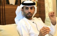 وزير الطاقة الإماراتي: توقيع اتفاق التعاون بين أوبك والمنتجين المستقلين خلال 3 أشهر   كلام الأسواق