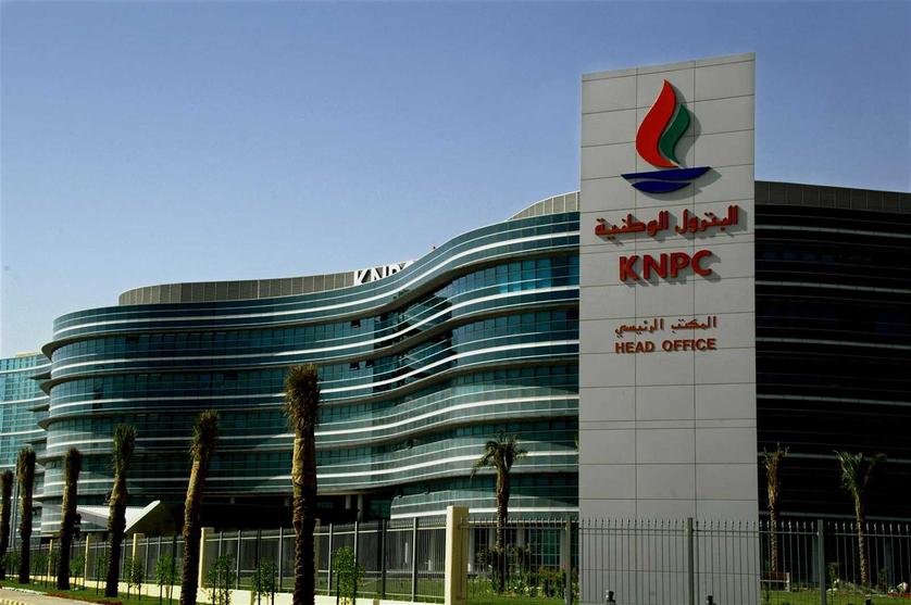 البترول الوطنية الكويتية تعتزم إنشاء مصفاة نفط جديدة في جنوب البلاد | أخبار الشركات