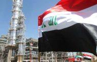 وزير النفط العراقي: سنعمل من أجل المساعدة على موازنة الأسواق وتقوية الأسعار