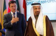 وزير الطاقة السعودي يلتقي نظيره الروسي قبل اجتماعات أوبك والمنتجين
