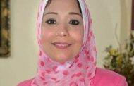 ليلى طاهر أمينة المرأة بمصر للبترول تنعى وفاة العاملين من بتروجت فى حادث طريق كفرالدوار