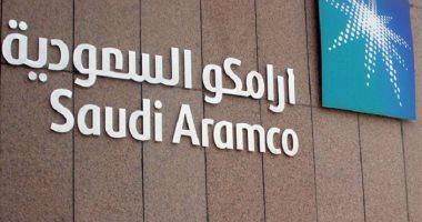 أرامكو السعودية تخطط للاستحواذ على أصول غاز أمريكية