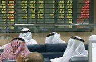 خلل فنى فى عرض المؤشر بشاشة بث الأسعار ببورصة قطر
