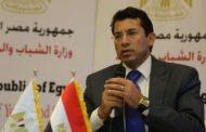 أشرف صبحي يسلم راية عاصمة الشباب العربي لتونس