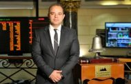 أخبار البورصة المصرية اليوم الثلاثاء 22-1-2019