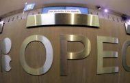 أوبك ترى أن سوق النفط لا تزال تواجه صعوبات وتسعى لتفادي تخمة جديدة | أخر الأخبار