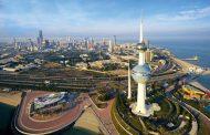 الكويت تستأنف العمليات في ثلاثة موانئ بعد تحسن الأحوال الجوية | أخر الأخبار