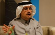 رئيس أرامكو: نتطلع لاستحواذات بمليارات الدولارات في قطاع الغاز الأمريكي