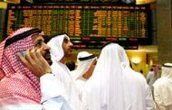 ارتفاع بورصة السعودية بختام التعاملات وسط صعود 18 قطاعا على رأسها التأمين