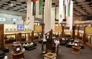 سوق دبى الخاسر الوحيد ببورصات الخليج بختام تعاملات الاثنين..والبنوك كلمة السر