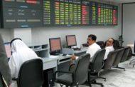 ارتفاع بورصة البحرين بختام التعاملات مدفوعة بصعود قطاعى البنوك والاستثمار