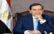 مصر أرض الاستقرار والفرص والاستثمار.. الخارجية الأمريكية:مصر تلعب دورا محوريا في تنمية واستغلال موارد الغاز..