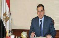وزير البترول يزور غداً الاثنين هضبة فوسفات أبو طرطور لتفقد استعدادات إنشاء أول مجمع للأسمدة الفوسفاتية