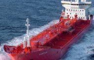 واردات الهند من نفط إيران تنخفض في يناير 45%