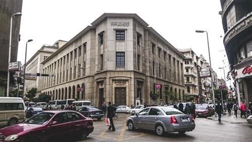 «نجلة» يستبعد تخفيض أسعار الفائدة في اجتماع «السياسة النقدية» غدا