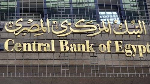 778.2 مليون دولار زيادة في تحويلات المصريين بالخارج خلال 2018