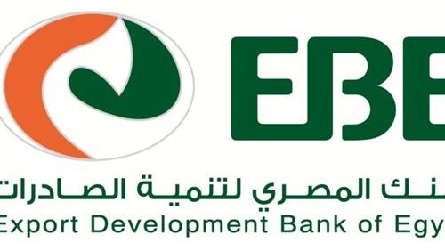«المصري لتنمية الصادرات» يفتتح فرعا جديدا في بني سويف