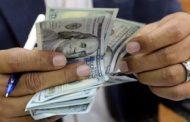 تراجع سعر الدولار عالمياً.. والاسترلينى عند أعلى مستوى فى شهرين
