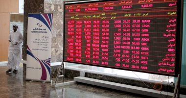 تراجع بورصة قطر فى ختام التعاملات وسط هبوط جماعى للقطاعات