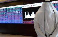 تراجع بورصة قطر بختام التعاملات وسط هبوط 4 قطاعات على رأسها العقارات
