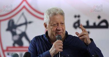 مرتضى منصور يتحمل 60 ألف جنيه لشراء تذاكر مواجهة بطل الجزائر