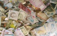 أسعار العملات اليوم الأربعاء 21-8-2019 فى مصر