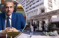 ارتفاع صادرات مصر لـ9 دول عربية بزيادة 1.1 مليار دولار