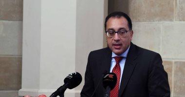 رئيس الوزراء يعتذر عن تأخره فى افتتاح مؤتمر ايجبس 2019لاسباب فنيه بطائرة مصر للطيران