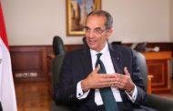 وزير الاتصالات يفتتح المؤتمر الإقليمى لمؤسسة مجتمع الاتصالات بمحافظة أسوان