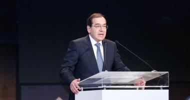 كلمة وزير البترول فى مؤتمر ومعرض مصر الدولى ايجبس 2019