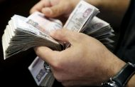 Cash dealings to be suspended at investors' service center