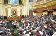 «النواب» يوافق على اتفاقيتين للتنقيب عن البترول والمعادن .. وتحالف دولى للطاقة الشمسية