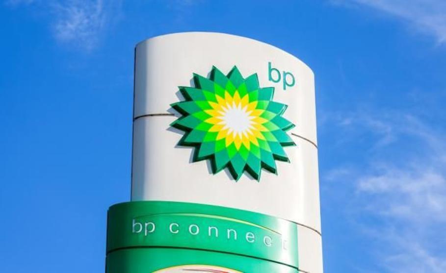 BP تبدأ إنتاج 400 مليون قدم مكعب يومياً من المرحلة الثانية بمشروع غاز في مصر | أخبار الشركات